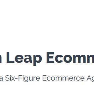get kai bax quantum leap ecomm agency download getecourse.com